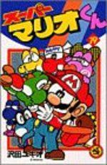 Super Mario 19 Manga