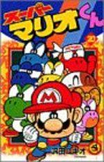 Super Mario 20 Manga