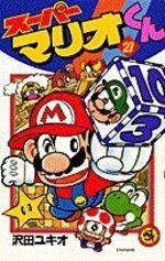 Super Mario 21 Manga