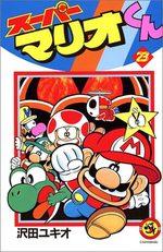 Super Mario 23 Manga