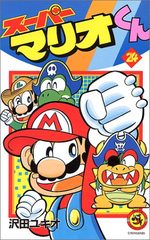 Super Mario 24 Manga