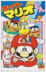 Super Mario 25 Manga