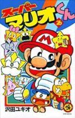 Super Mario 26 Manga