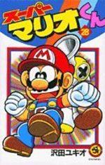 Super Mario 28 Manga