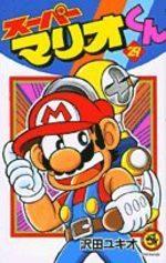 Super Mario 29 Manga