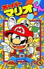 Super Mario 30 Manga