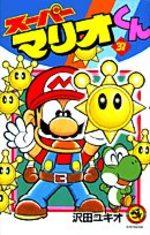 Super Mario 31 Manga