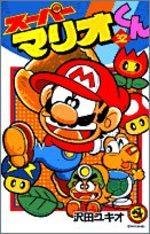 Super Mario 32 Manga
