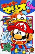 Super Mario 33 Manga