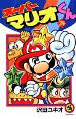 Super Mario 34 Manga