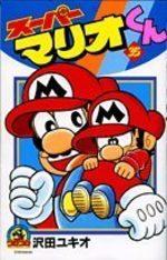 Super Mario 35 Manga