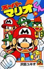 Super Mario 36 Manga