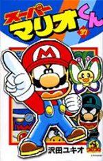 Super Mario 37 Manga