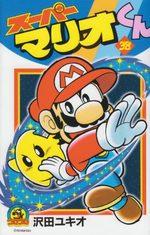 Super Mario 38 Manga