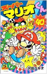 Super Mario 40 Manga