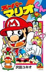 Super Mario 42 Manga