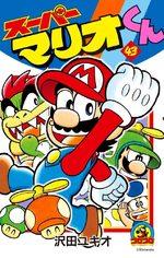 Super Mario 43 Manga