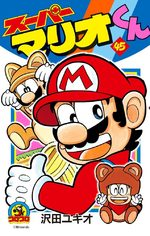 Super Mario 45 Manga