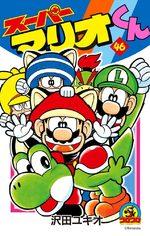 Super Mario 46 Manga
