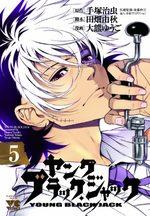 Young Black Jack 5 Manga