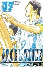 Angel Voice 37 Manga