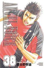 Angel Voice 38 Manga
