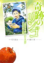 Les pommes miracle 1 Manga