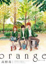 Orange 1 Manga