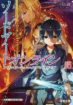 Sword art Online 15