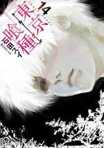 couverture, jaquette Tokyo Ghoul 14