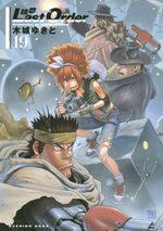 Gunnm Last Order 19 Manga