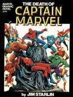 Marvel Graphic Novel # 1