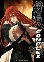 Omega complex T.2 Global manga
