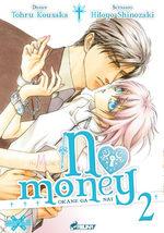 No money ! 2 Manga