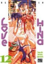 Love Hina # 12