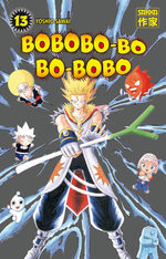 Bobobo-Bo Bo-Bobo 13 Manga