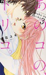Ménage à trois 3 Manga
