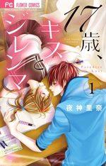 Paradise Lost 1 Manga