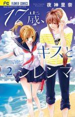 Paradise Lost 2 Manga