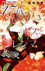 Paradise Lost 3 Manga