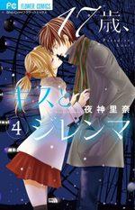 Paradise Lost 4 Manga