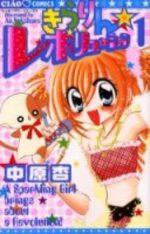 Kilari 1 Manga