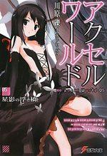Accel World 5 Light novel