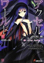 Accel World 11 Light novel