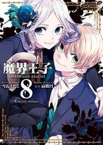 Devils and Realist 8 Manga