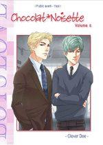 Chocolat*Noisette 8 Global manga