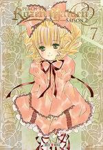 Rozen Maiden II 7