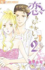 Petites mésaventures amoureuses 2 Manga