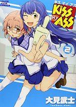 Anus beauté 2 Manga