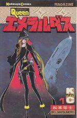 Queen Emeraldas 1 Manga